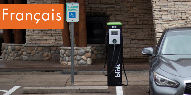 Construction Resources for EVSE Installation : Blink Charging - EV Charging Stations